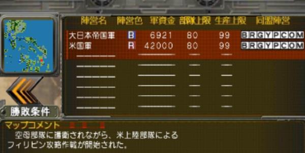 f:id:TsunaTsunaTsuna:20210721214854j:plain