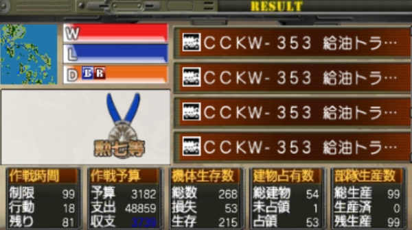 f:id:TsunaTsunaTsuna:20210721215023j:plain