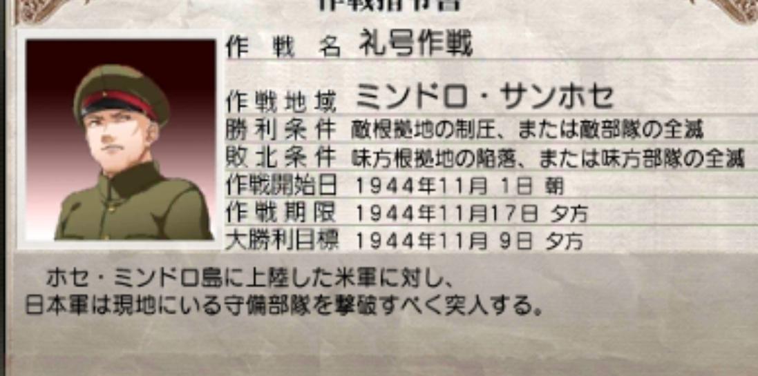 f:id:TsunaTsunaTsuna:20210722143901j:plain