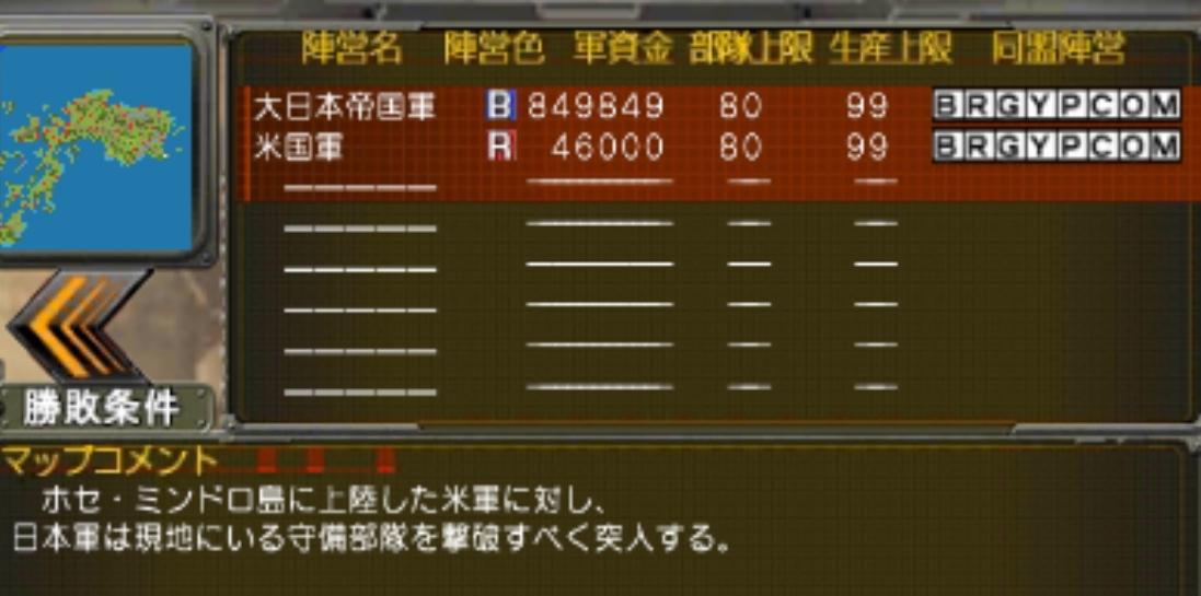f:id:TsunaTsunaTsuna:20210722143910j:plain