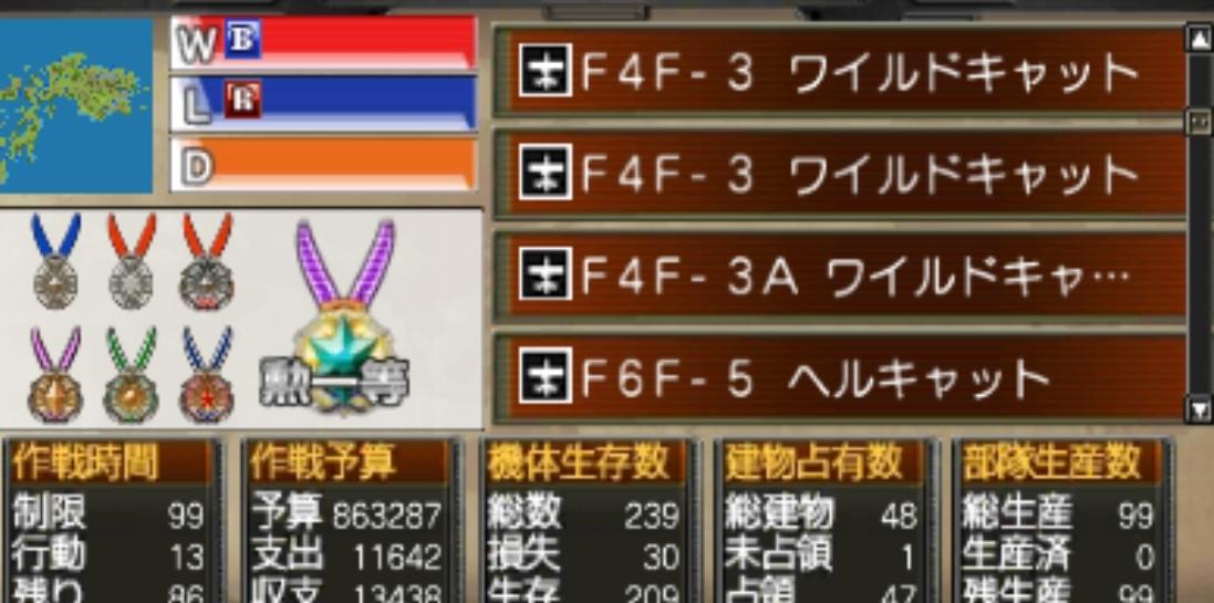 f:id:TsunaTsunaTsuna:20210722143941j:plain