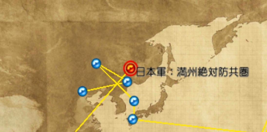 f:id:TsunaTsunaTsuna:20210723092319j:plain