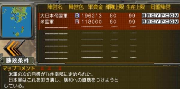 f:id:TsunaTsunaTsuna:20210725093004j:plain