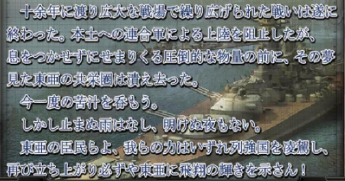 f:id:TsunaTsunaTsuna:20210725093758j:plain