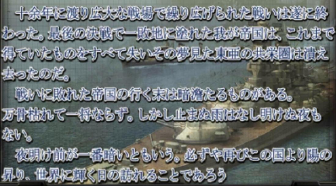 f:id:TsunaTsunaTsuna:20210725093843j:plain