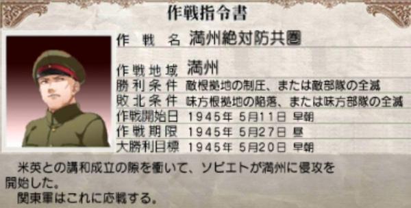 f:id:TsunaTsunaTsuna:20210726145802j:plain