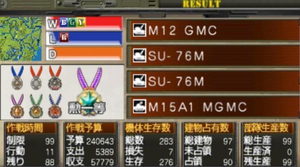 f:id:TsunaTsunaTsuna:20210726150356j:plain