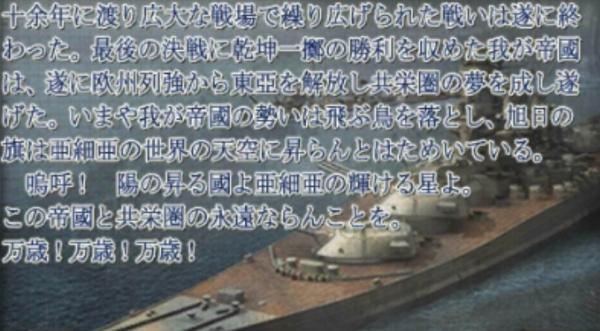 f:id:TsunaTsunaTsuna:20210726150442j:plain