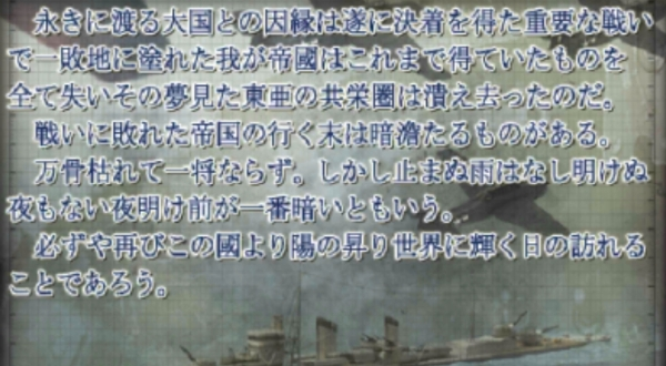 f:id:TsunaTsunaTsuna:20210726150610j:plain