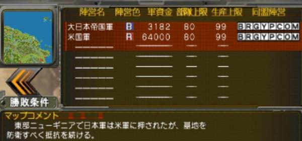 f:id:TsunaTsunaTsuna:20210729195217j:plain