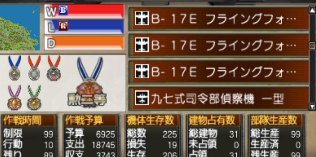 f:id:TsunaTsunaTsuna:20210729195240j:plain