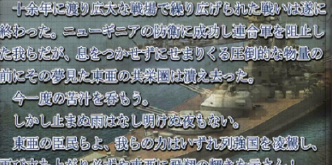 f:id:TsunaTsunaTsuna:20210729195440j:plain