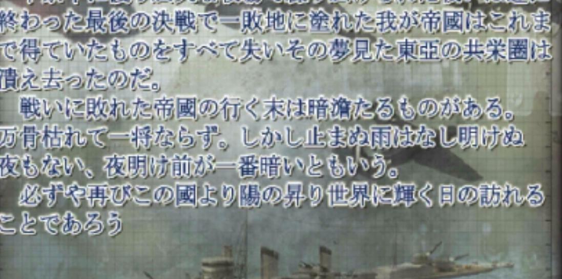 f:id:TsunaTsunaTsuna:20210729195547j:plain