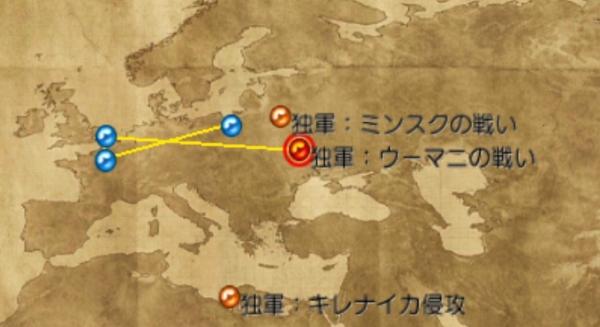 f:id:TsunaTsunaTsuna:20210821120632j:plain