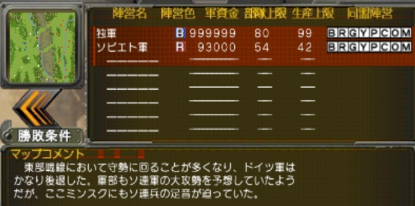 f:id:TsunaTsunaTsuna:20210908200027j:plain