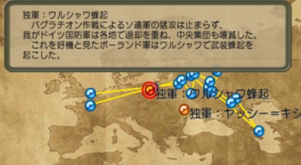 f:id:TsunaTsunaTsuna:20210908200239j:plain