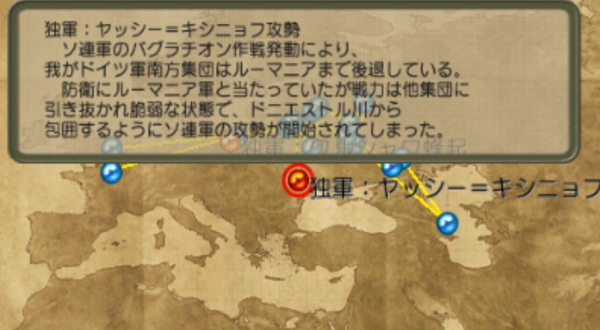 f:id:TsunaTsunaTsuna:20210908200256j:plain