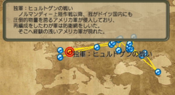 f:id:TsunaTsunaTsuna:20210908200814j:plain