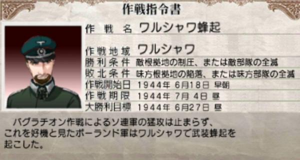 f:id:TsunaTsunaTsuna:20210910193658j:plain