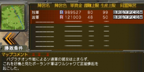 f:id:TsunaTsunaTsuna:20210910193705j:plain