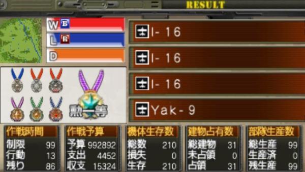 f:id:TsunaTsunaTsuna:20210910194017j:plain