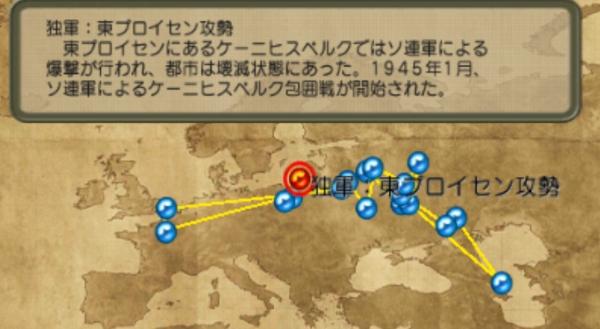 f:id:TsunaTsunaTsuna:20210910194039j:plain