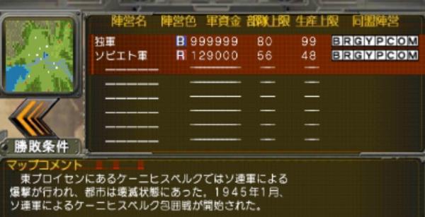 f:id:TsunaTsunaTsuna:20210911184317j:plain