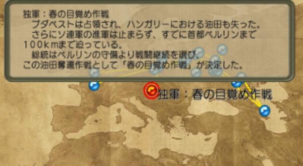 f:id:TsunaTsunaTsuna:20210911184528j:plain