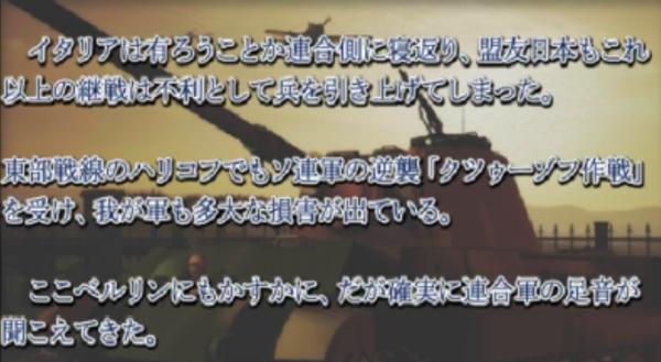f:id:TsunaTsunaTsuna:20210911184737j:plain