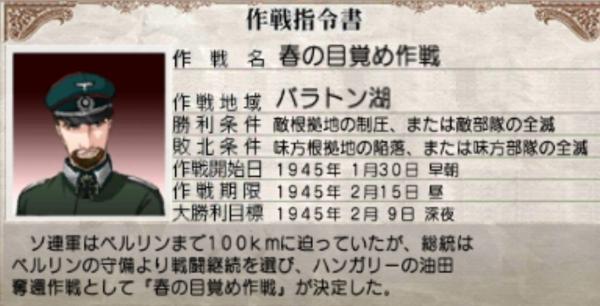 f:id:TsunaTsunaTsuna:20210912200037j:plain