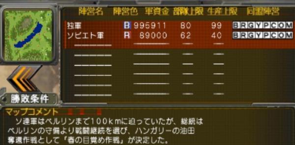 f:id:TsunaTsunaTsuna:20210912200044j:plain