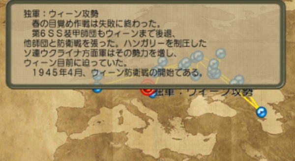 f:id:TsunaTsunaTsuna:20210912200416j:plain