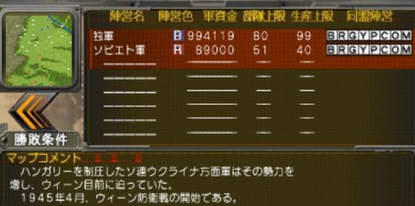 f:id:TsunaTsunaTsuna:20210915185846j:plain