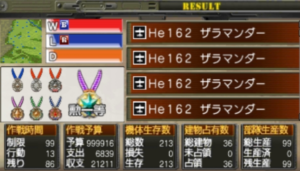 f:id:TsunaTsunaTsuna:20210915190039j:plain