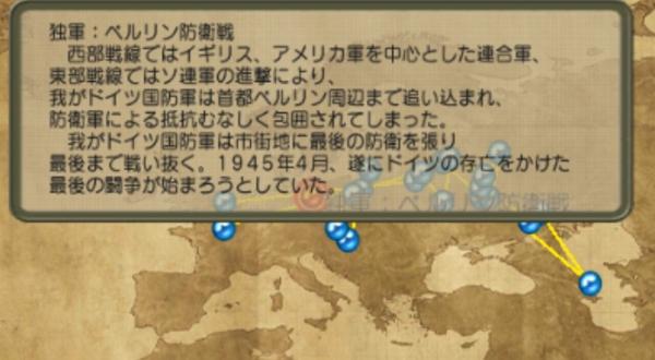 f:id:TsunaTsunaTsuna:20210915190126j:plain