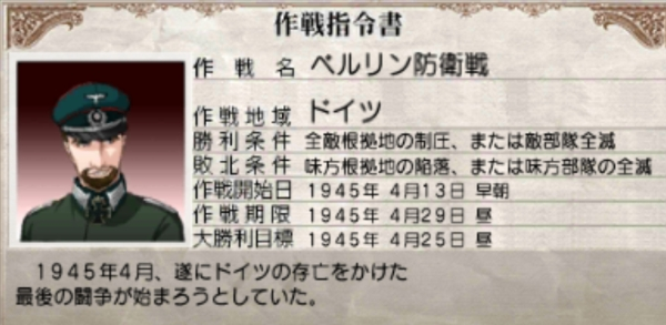 f:id:TsunaTsunaTsuna:20210917194648j:plain