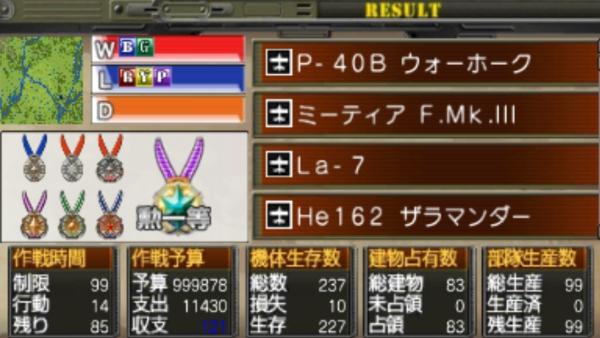 f:id:TsunaTsunaTsuna:20210917195357j:plain