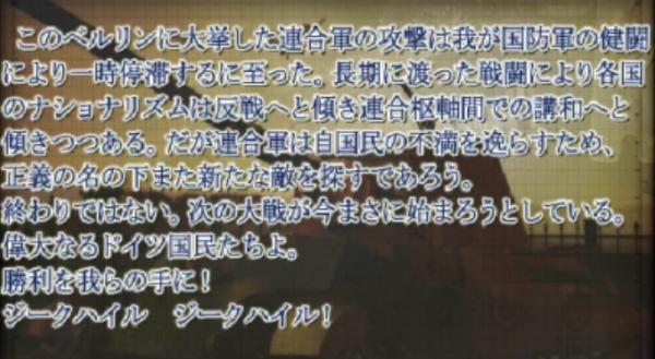 f:id:TsunaTsunaTsuna:20210917195430j:plain