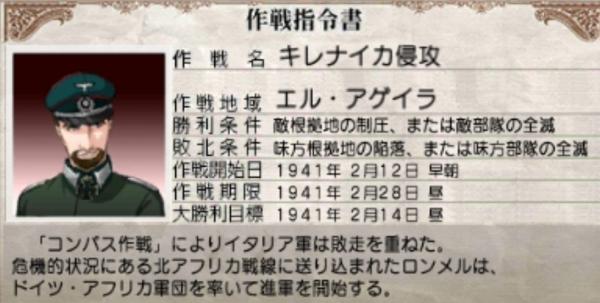 f:id:TsunaTsunaTsuna:20210920192617j:plain