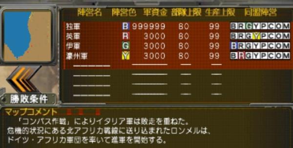 f:id:TsunaTsunaTsuna:20210920192624j:plain