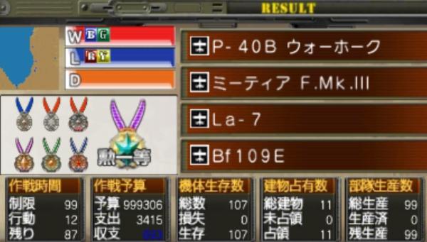 f:id:TsunaTsunaTsuna:20210920192904j:plain