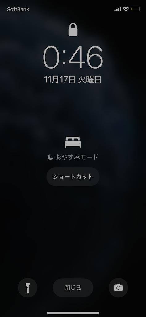 f:id:Tsunamayomayo:20201117004655p:image