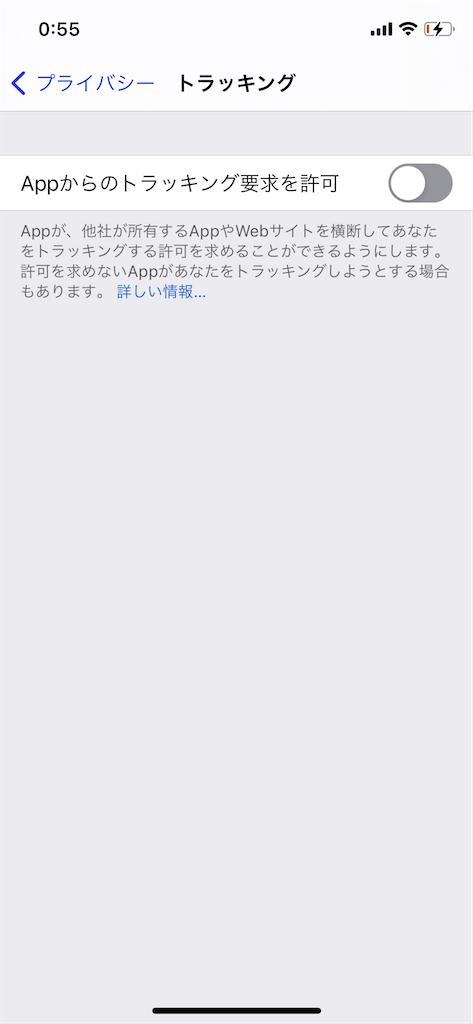 f:id:Tsunamayomayo:20201117005537p:image