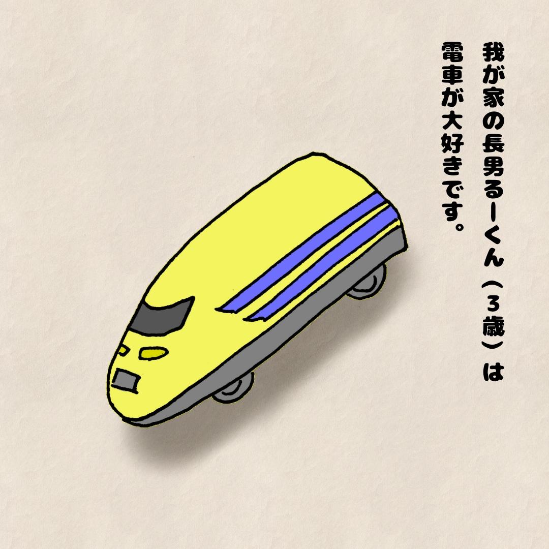 f:id:Tsunatsuna:20200823215912j:plain