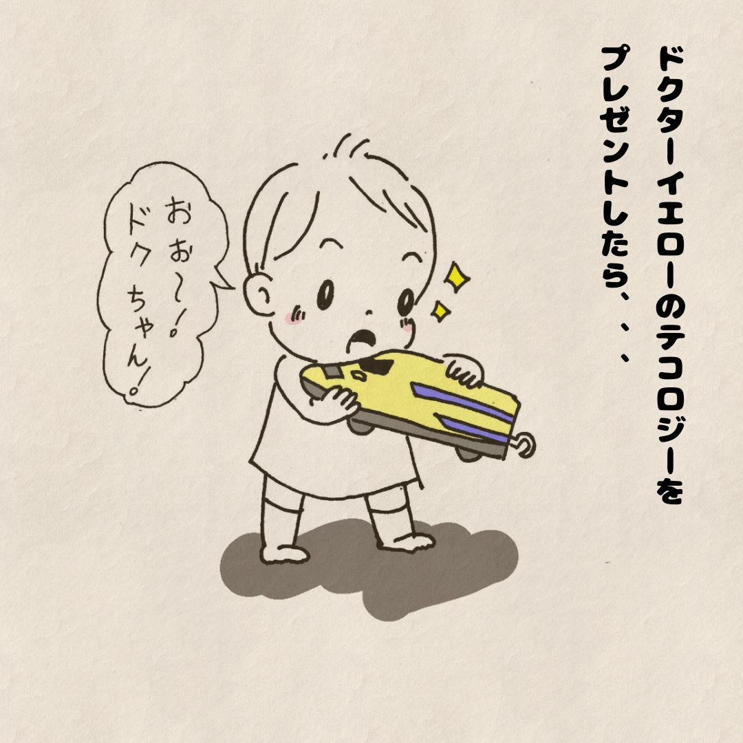 f:id:Tsunatsuna:20200823220131j:plain