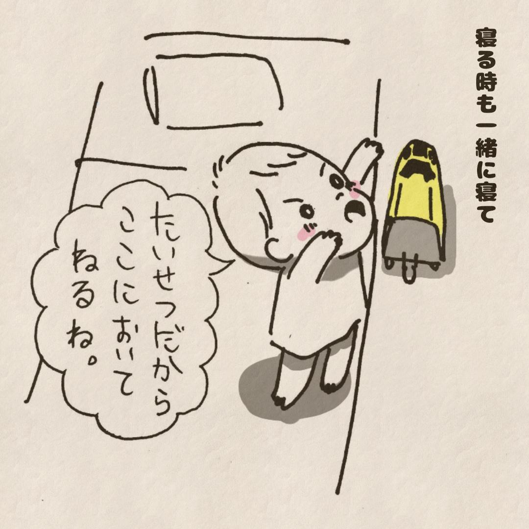 f:id:Tsunatsuna:20200823220213j:plain