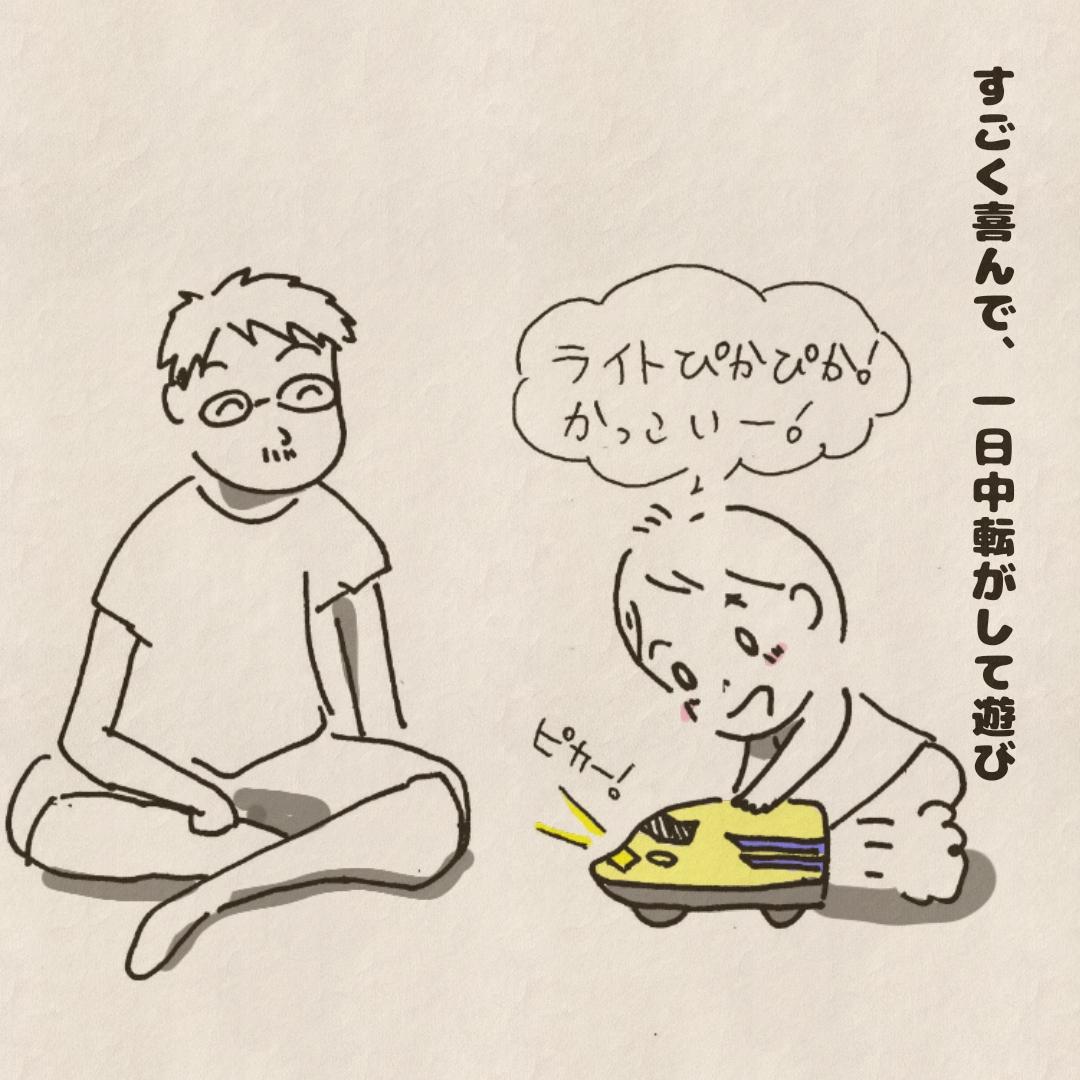 f:id:Tsunatsuna:20200823220250j:plain