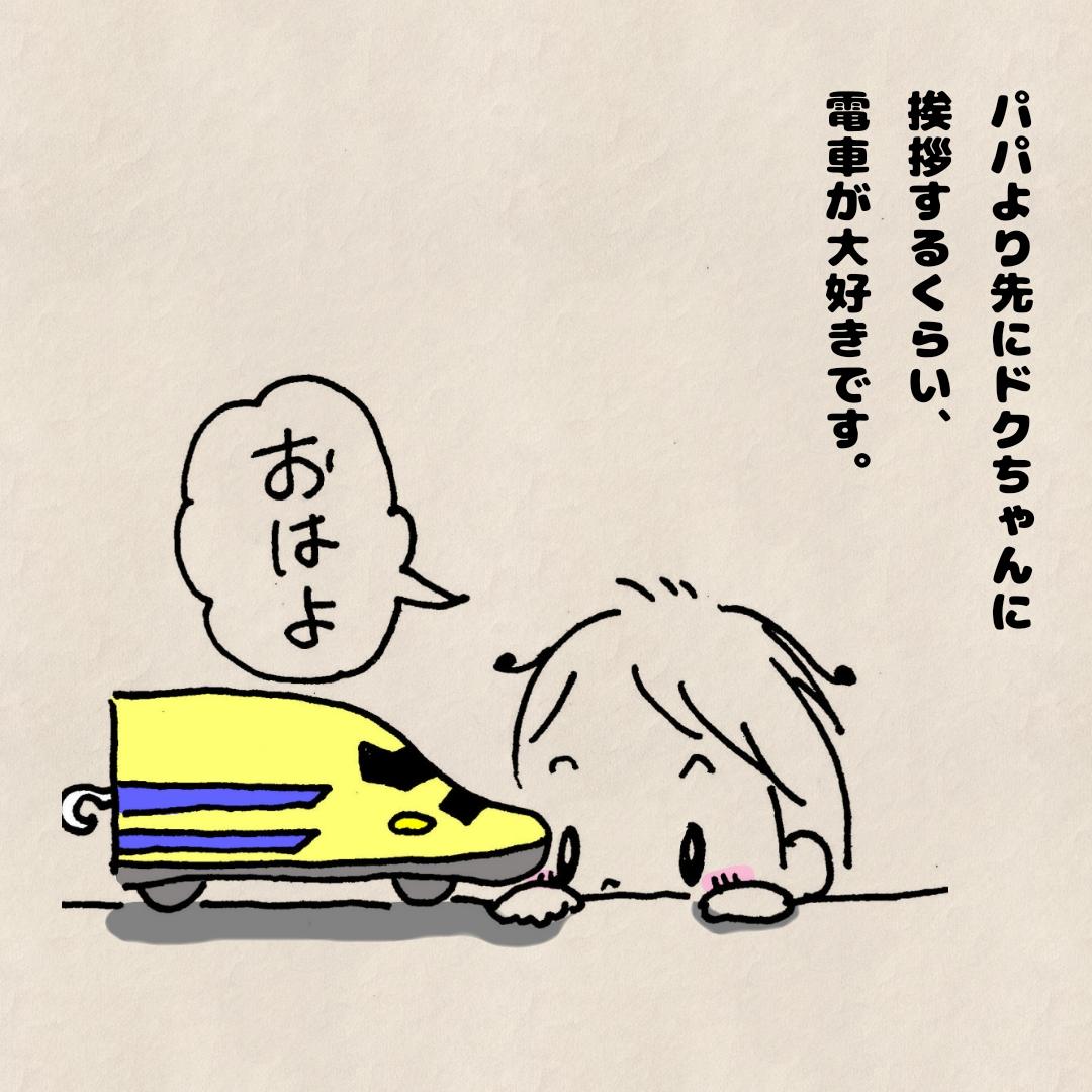 f:id:Tsunatsuna:20200823220340j:plain