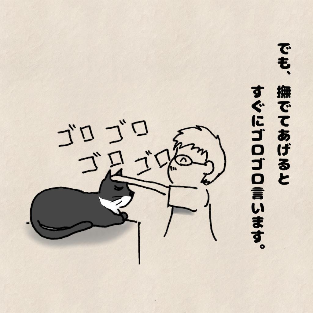 f:id:Tsunatsuna:20200906215552p:image
