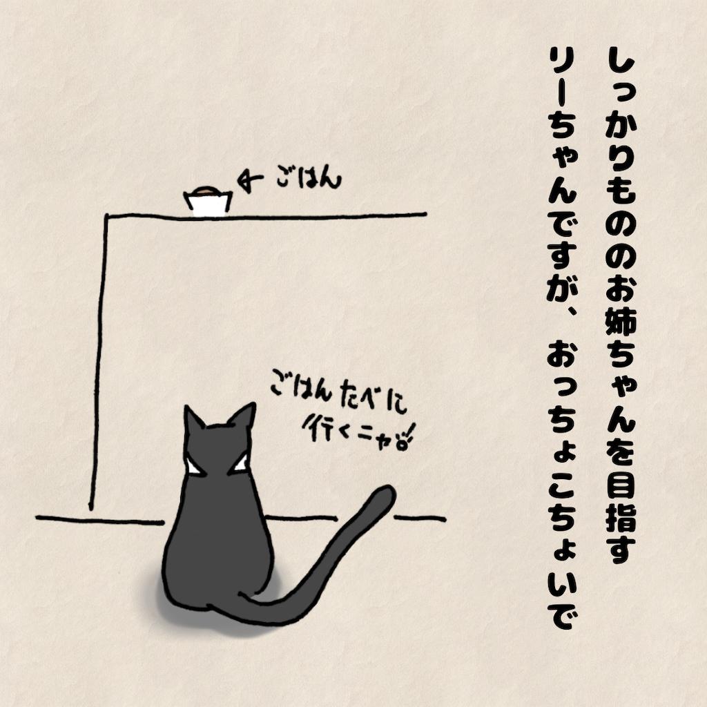 f:id:Tsunatsuna:20200906215610p:image